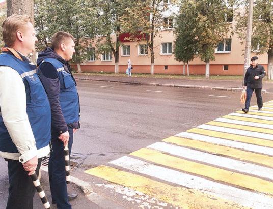дорога, пешеход
