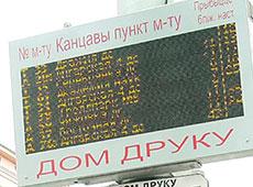 16-03