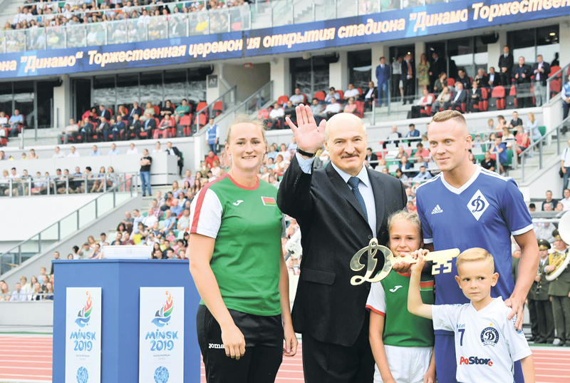 стадион Динамо, Президент, А.Г. Лукашенко