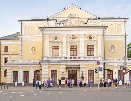 Купаловский театр, театр имени Я.Купалы