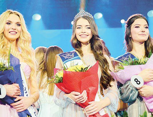 Мисс Беларусь — 2018, Мария Василевич