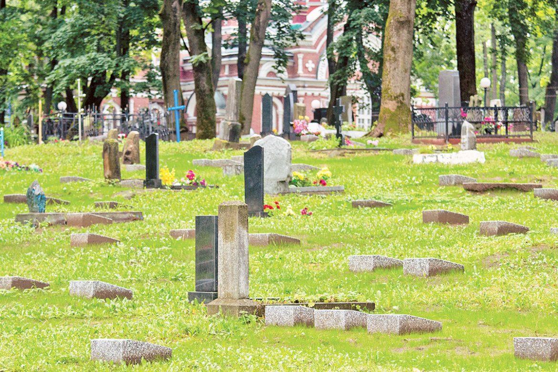 военное кладбище, Минск