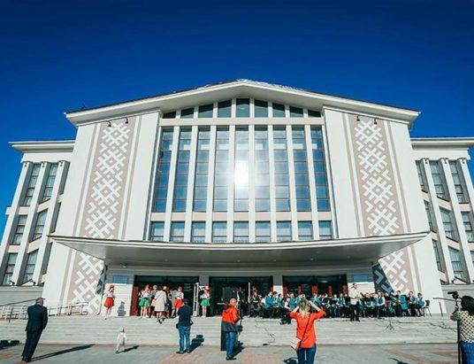 Минский городской дворец культуры