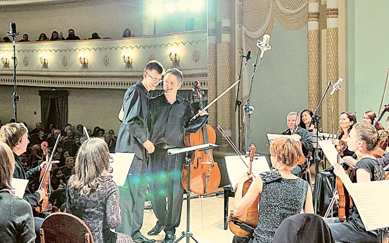 оркестр метаморфозы