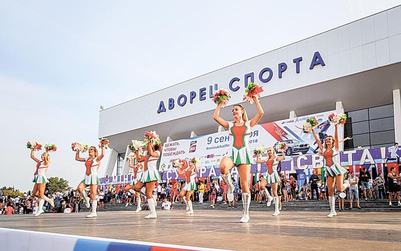 день города, дворец спорта