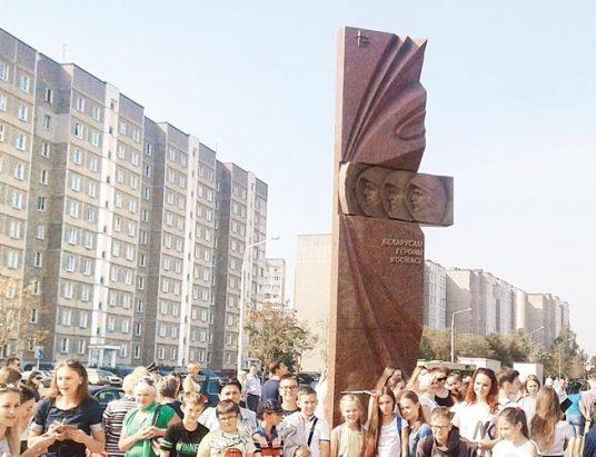 Беларусам — героям космасу, иван миско