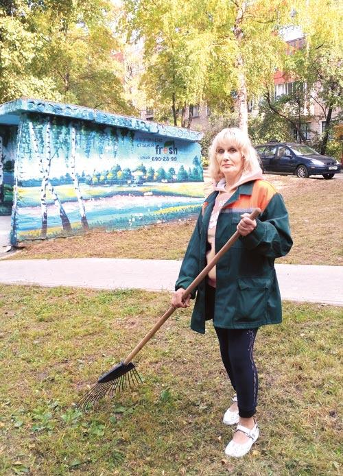 Светлана Новик