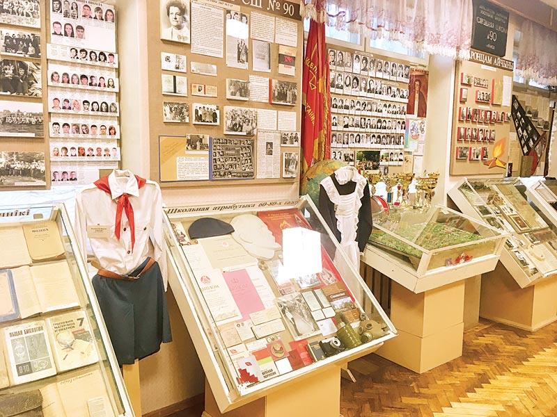 музей школы № 90