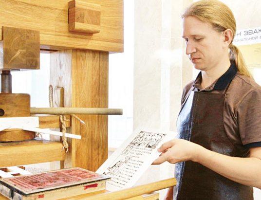 Беларусь и Библия