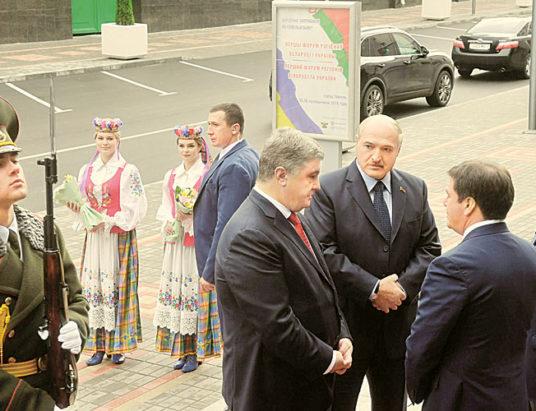 лукашенко, порошенко, форум регионов Беларуси и Украины
