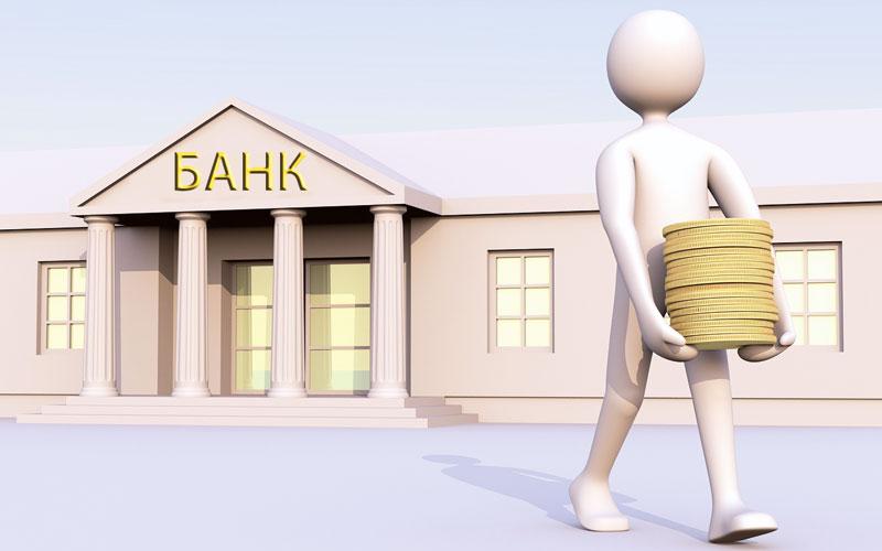 банк, кредит