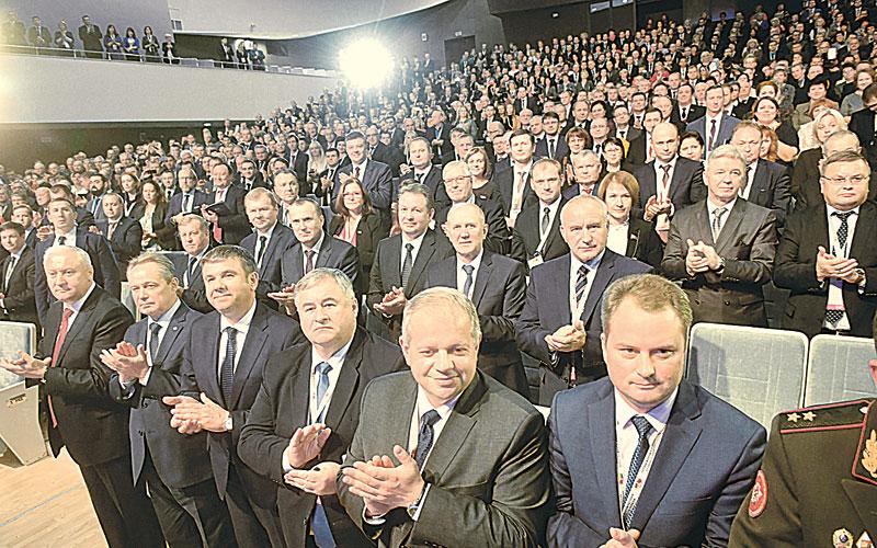 Форум регионов Беларуси и Украины