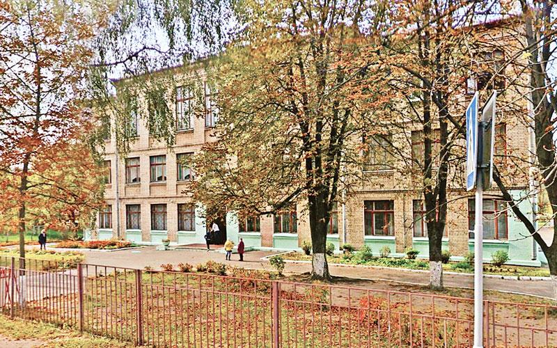 средняя школа №76