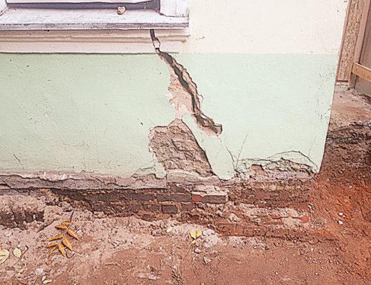 аварийный дом №17 на карла маркса