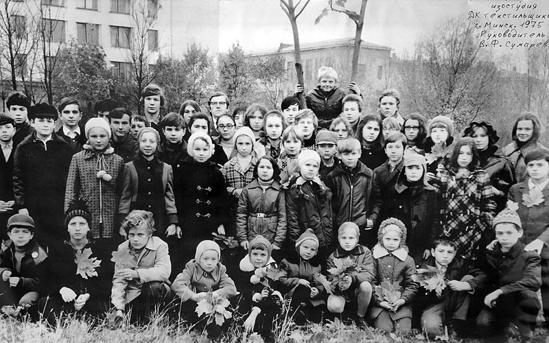 Василий Сумарев и ученики