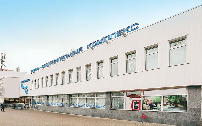 Банно-оздоровительный комплекс «Сухарево»