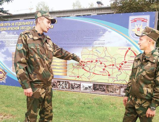 56-й отдельный полк связи ВВС и войск ПВО