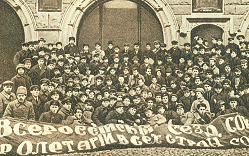 первый съезд комсомольцев