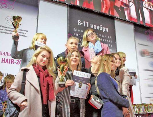 фестиваль красоты, минск