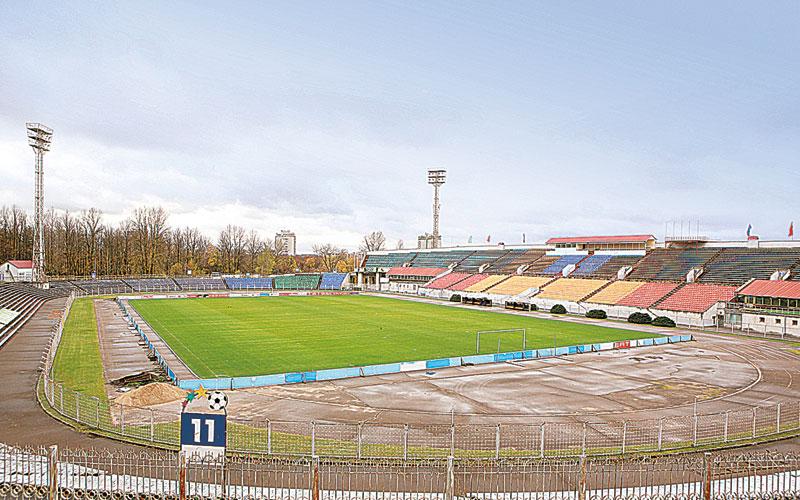 стадион «Трактор»