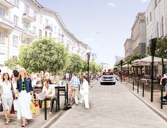 улица карла маркса, проект