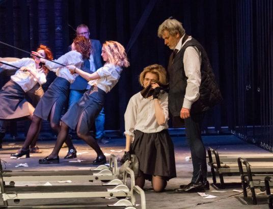 молодежный театр, И не нами то придумано, спектакль