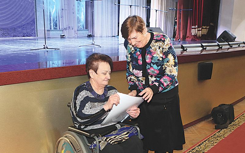 общество инвалидов, минск