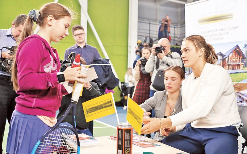 мастер-класс, арина соболенко, теннис