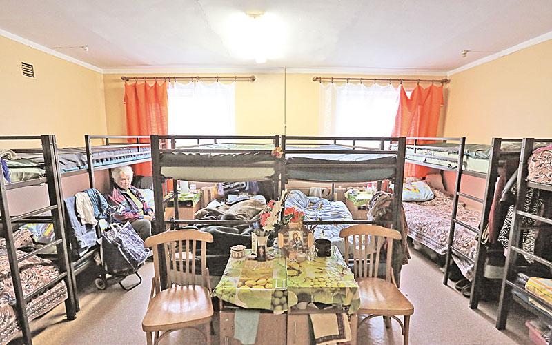 Дом ночного пребывания для бездомных