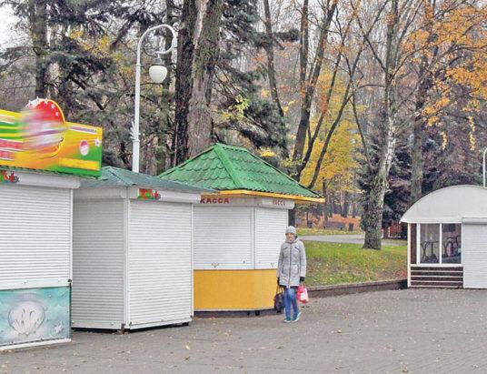 киоски. парк горького