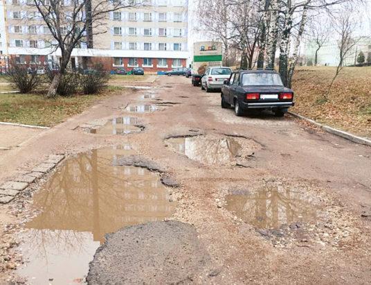 плохая дорога, ольшевского