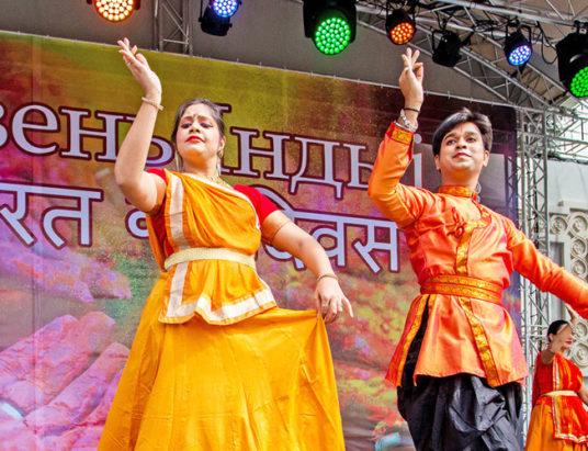 праздник индийской культуры