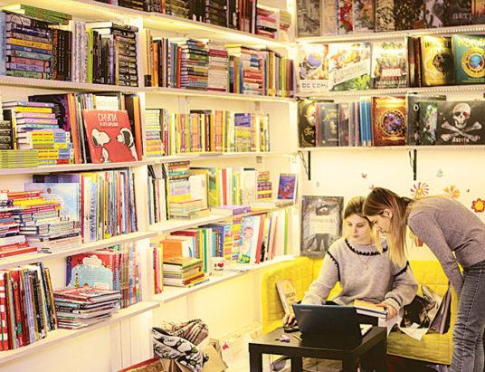 книжный магазин, минск