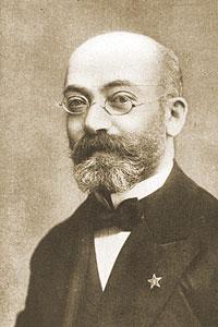 Лазарь Заменгоф