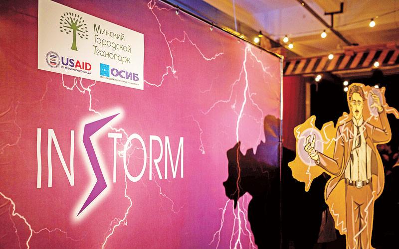Инновационный шторм, форум