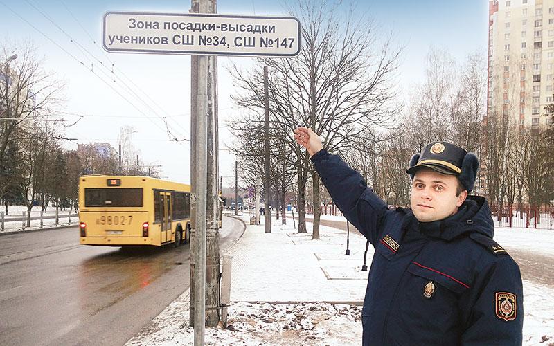 советский район, минск