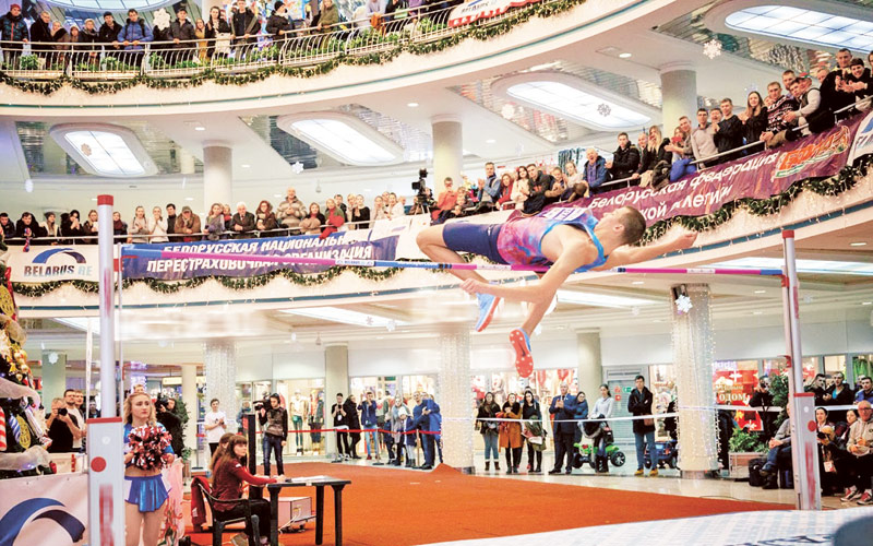 Международныйтурнир по прыжкам в высоту