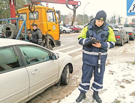 эвакуация автомобиля, минск