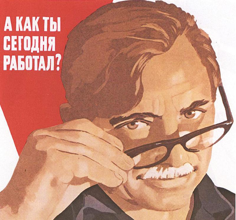 плакат, ссср