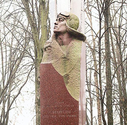 бюст бортмеханика Тимофея Ромашкина