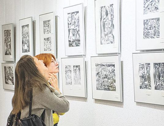 выставка вместе, университет культуры