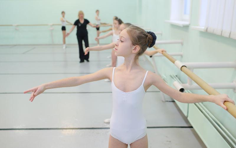 хореографическая гимназия-колледж