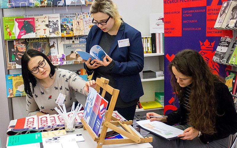 Минская международная книжная выставка-ярмарка