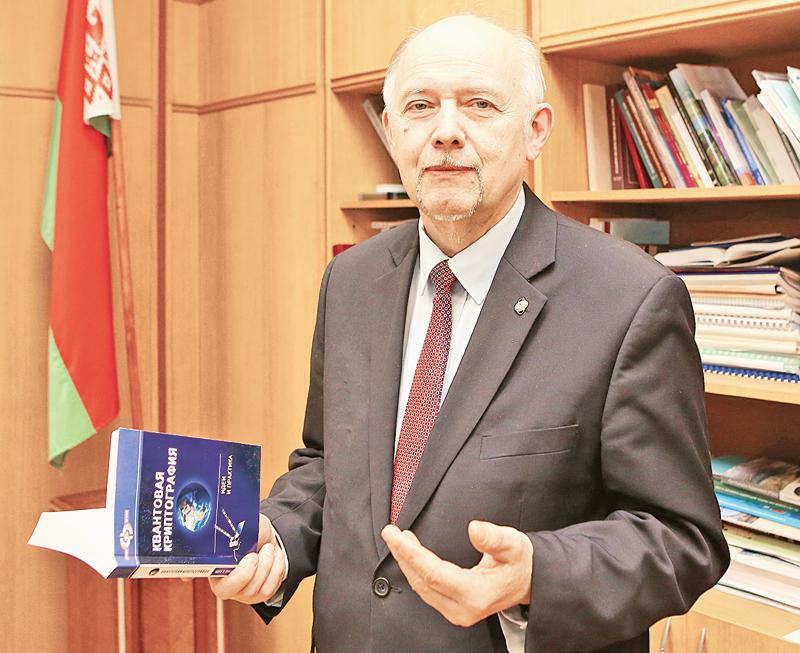 Академик Сергей Килин