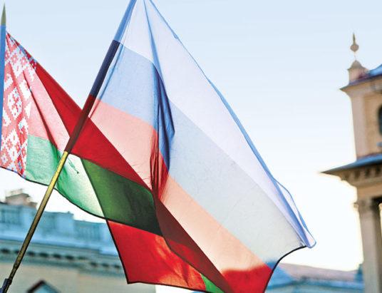 россия, беларусь, сотрудничество