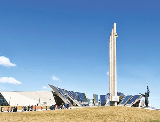 Минск — город-герой, музей вов