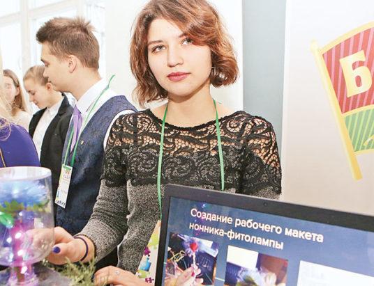 Саша Огнёва