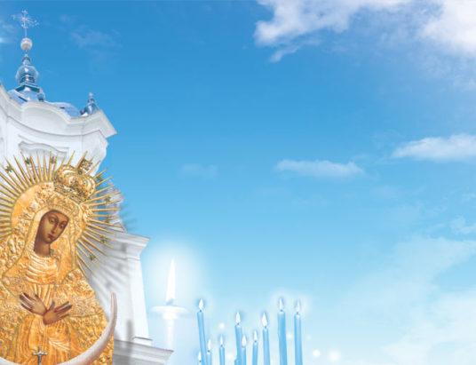 католический календарь