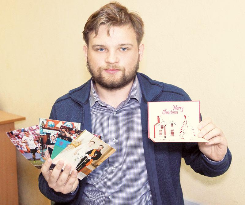 Иван Махонь