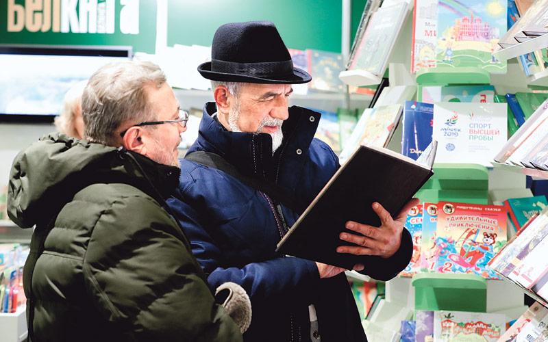 Минская международная книжная выставка